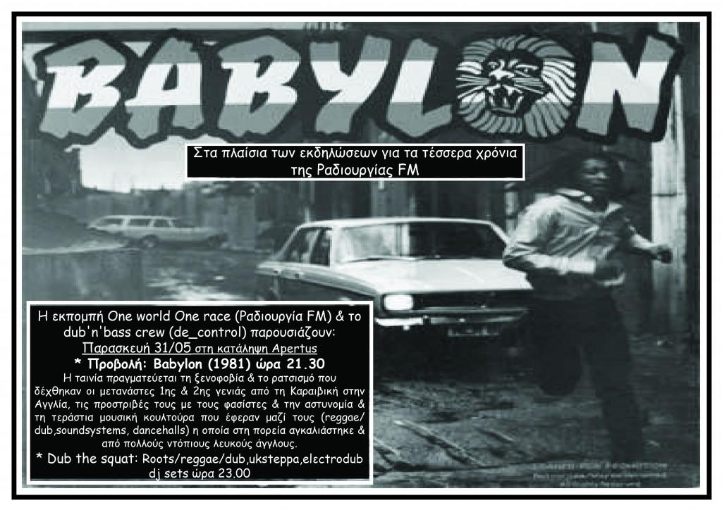 provoli babylon