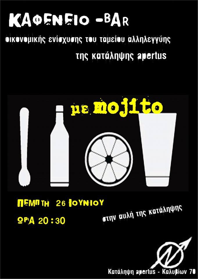 mojito 26-06-14