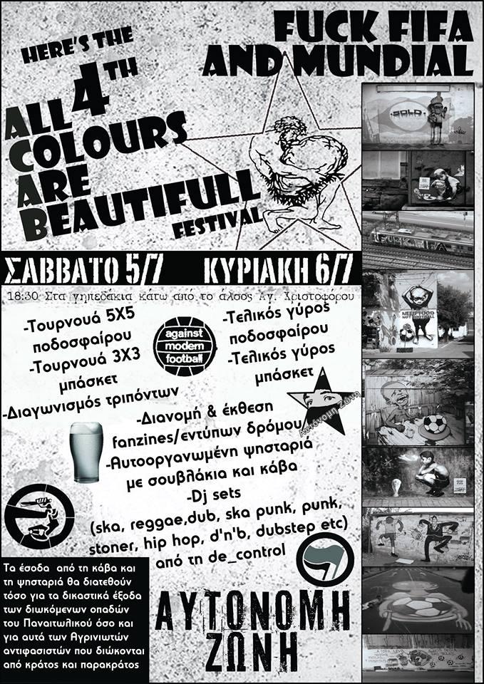 4th A.C.A.B. festival
